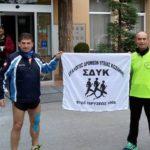 Κουτίνας- Γιαννουλόπουλος Λιουμπλιάνα 29-10-2017