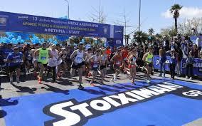 14ος Διεθνής Μαραθώνιος Δρόμος «Μέγας Αλέξανδρος» @ 14ος Διεθνής Μαραθώνιος Δρόμος «Μέγας Αλέξανδρος»