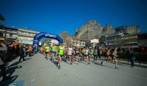 13ος Ημιμαραθώνιος Δρόμος Καλαμπάκα-Τρίκαλα & αγώνας 5 χλμ. @ ΚΑΛΑΜΠΑΚΑ -ΤΡΙΚΑΛΑ